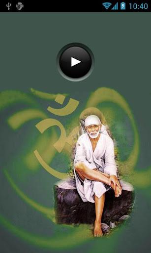 Saibaba Mantra