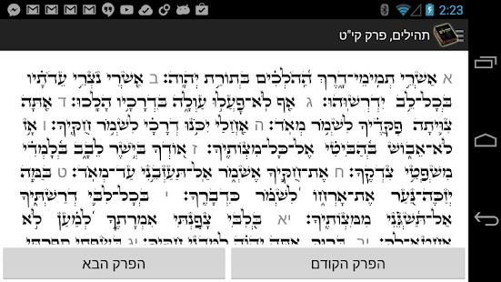 App Psalms APK for Kindle