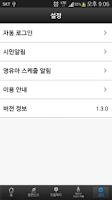 Screenshot of 수원시청