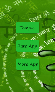Saraswati Temple - screenshot