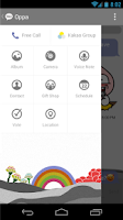 Screenshot of LOVE - KakaoTalk Theme