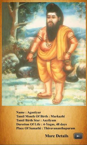 Agasthiyar Siddhar
