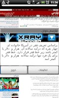 Screenshot of Farsi Reader