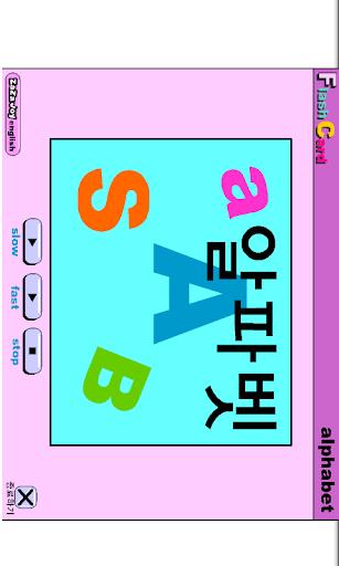 【免費媒體與影片App】儿童英语-APP點子