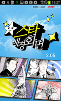 Screenshot of Korean Stars