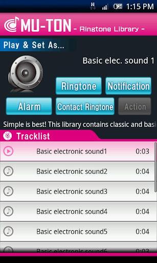 シンプル電子音ライブラリ1 MU-TON