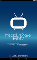 Screenshot of Media Link Player for DTV