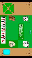 Screenshot of アニマル大富豪