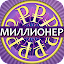 Game Миллионер ▶ APK for Windows Phone