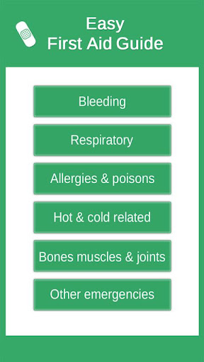 【免費醫療App】Easy First Aid Guide-APP點子