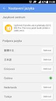 Screenshot of GO SMS Pro Czech package