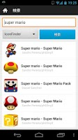 Screenshot of SuperIcon