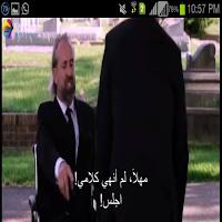 Screenshot of افلام مترجمة2014