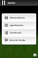 Screenshot of Santos Mobile