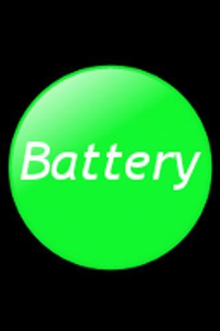 バッテリーウィジェット