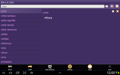 Bengali Latin dictionary + - screenshot