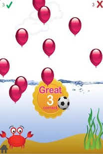 A water game for toddlers - screenshot
