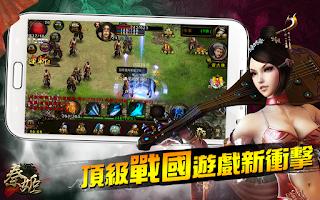Screenshot of 霸王別姬