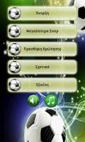 Screenshot of Μπάλα 2012 - (Mpala)