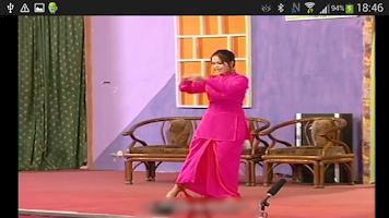 Screenshot of Punjabi Stage Dramas