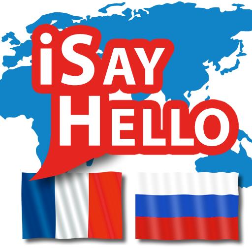 iSayHello 法语 - 俄语 LOGO-APP點子