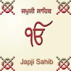 Japji Sahib icon