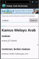 Screenshot of Free Malay Arab Dictionary