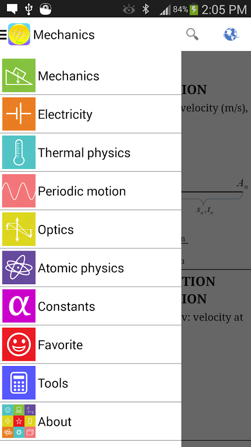 Physics Formulas Free Screenshot 0