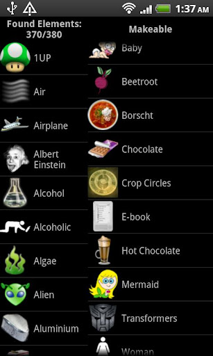alchemy-helper for android screenshot