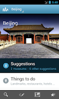 Screenshot of Beijing Travel Guide