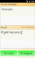 Screenshot of Hindi English Translator