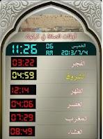 Screenshot of أوقات الصلاه في كركوك