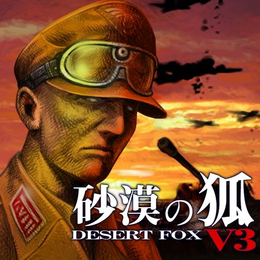 砂漠の狐V3 - KEMCO file APK Free for PC, smart TV Download