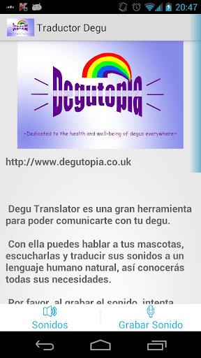 Degu Translator