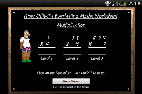 EMW - Multiplication - screenshot