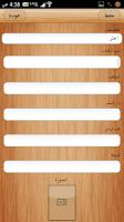 Screenshot of المكتبة الإفتراضية