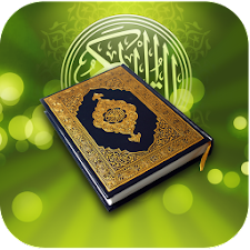 Quran MP3 With Sindhi