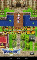 Screenshot of ドラゴンクエストポータルアプリ