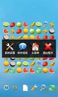Screenshot of 连连看