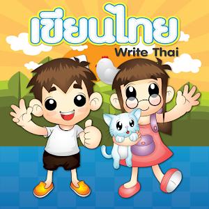 how to write thai in thai