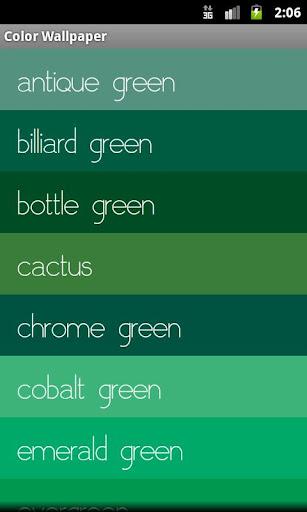 【免費個人化App】彩色桌布-APP點子