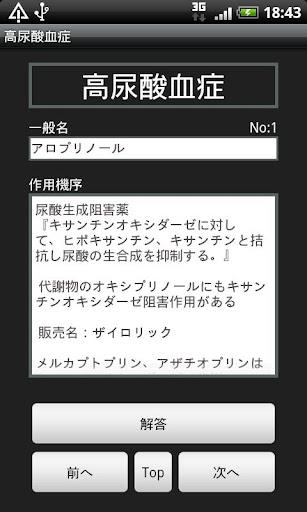 My Little App - Google Play Android 應用程式
