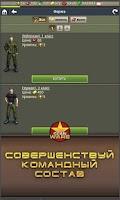 Screenshot of Битва армий!