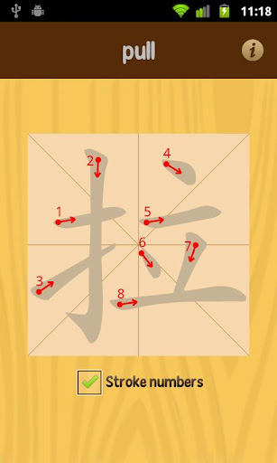 【免費教育App】Monkey Write: Common Signs-APP點子