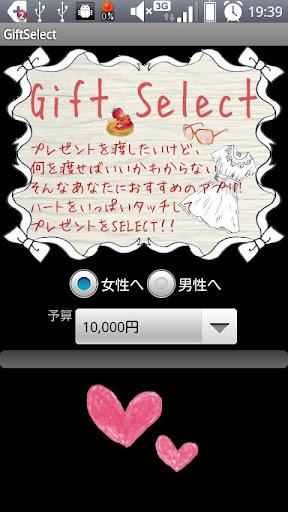 Download NEXUPグループ公式アプリ APK 1.3.0 by 株式会社 ...