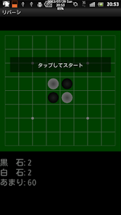 Reversi - screenshot