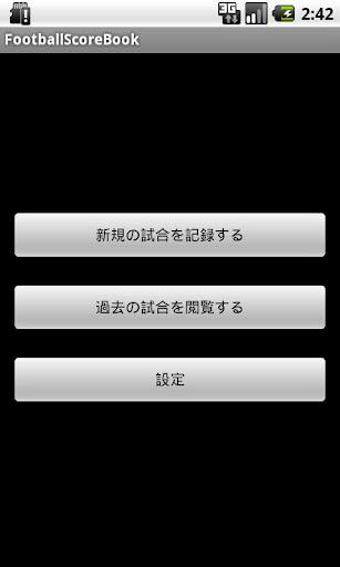 下載 - LINE