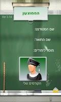Screenshot of calculator - undergraduate GPA