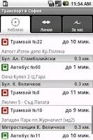 Screenshot of СофСпирка / SofSpirka