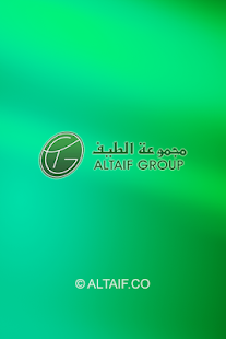 Al Taif Group - screenshot